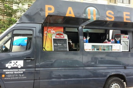 "Food truck ""Pause"""